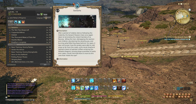 Guides for Duty Finder in FFXIV